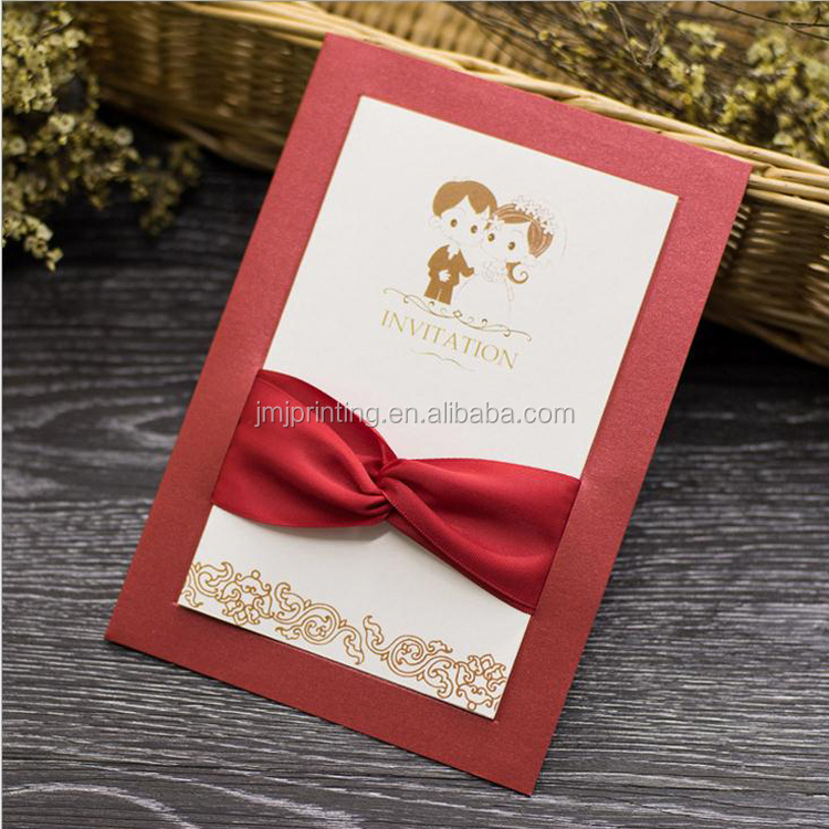 School Function Invitation Cards