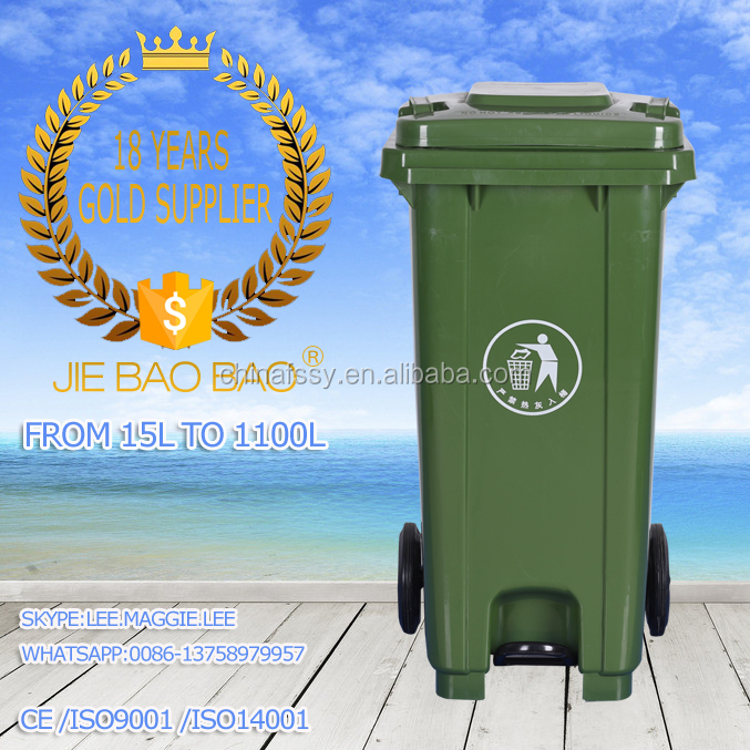 JIE BAOBAO! FACTORY MADE OUTDOOR 120L PLASTIC DECORATIVE OUTDOOR TRASH CAN