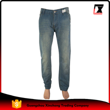 Brand business washed new denim men vip jeans