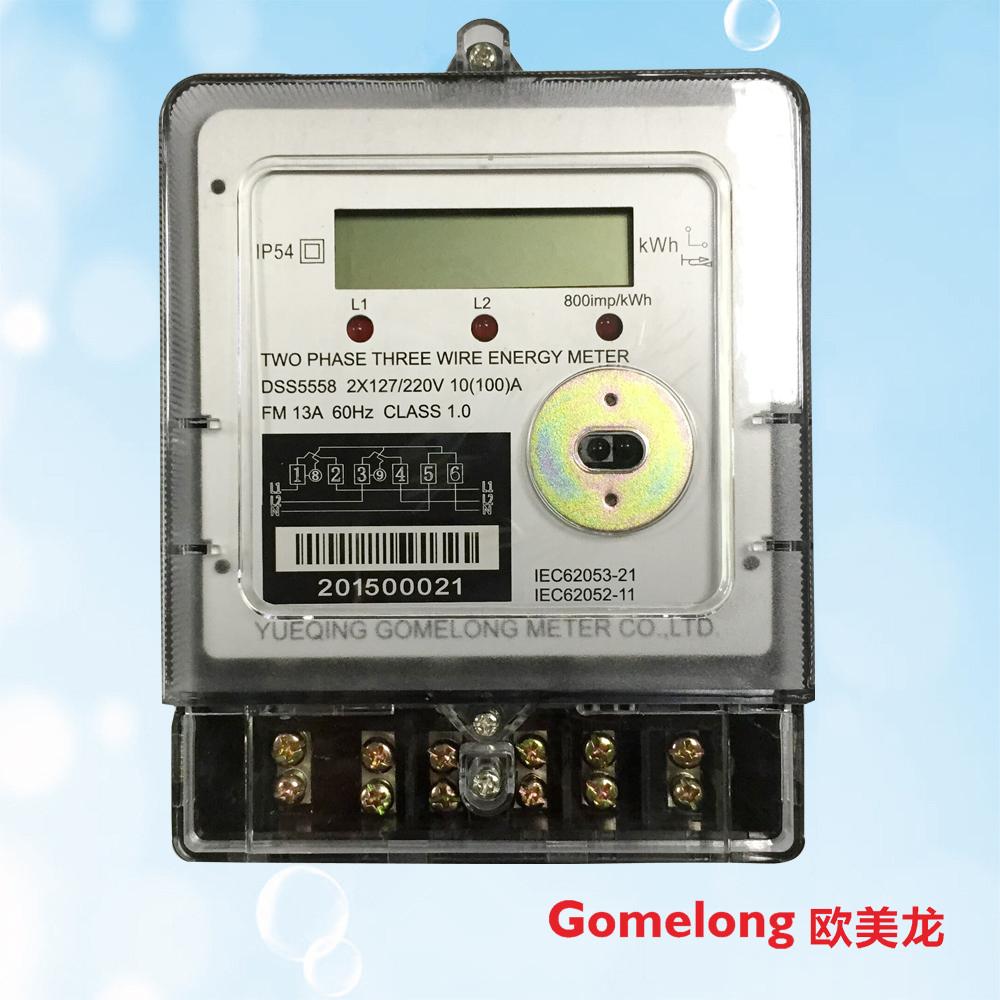 New Digital Electric Meter : New stype digital power meter how electric