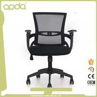 Office Chair Malaysia Office Chair Philippines Narrow Office Chair