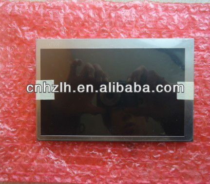 China Top AUO industrial tft lcd, auo distributor