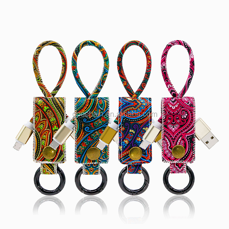 Promotional product PU Leather keychain USB cable for iPhone and android phone