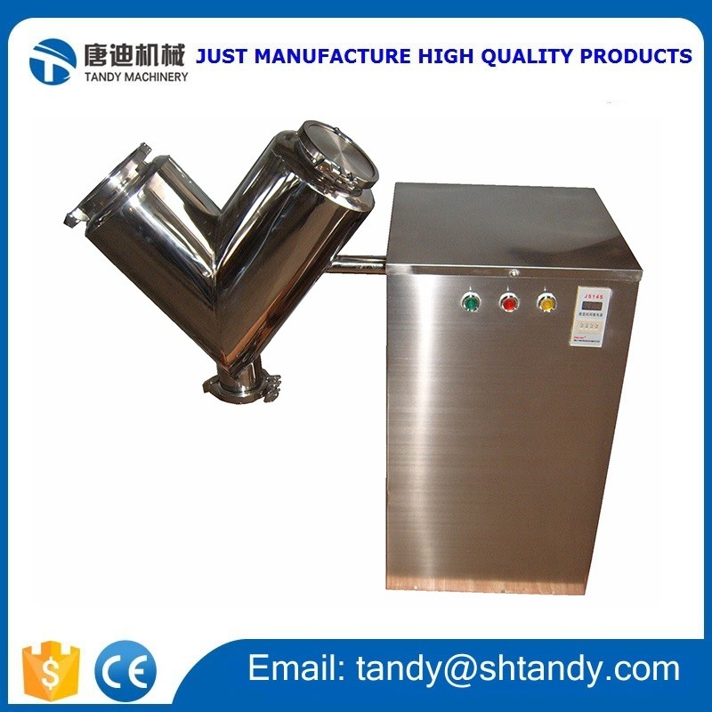 Laboratory  powder  mixer / Lab  mixing  equipment / Small  mixing  machine