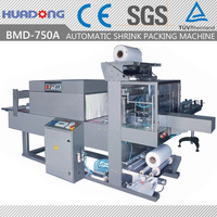 Automatic Mineral Water Bottle Thermal Shrink Packaging Machine