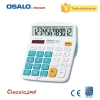 OS-837 wholesale school supplies manila calculator