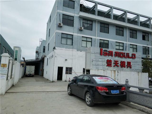 Company overview taizhou ism design & mould co. ltd.