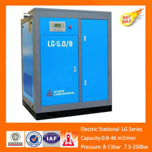 KaiShan 75HP 8Bar Double Screw Electric air screw compressor with dryer