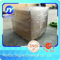 Polyacrylamide(PAM) industrial chemical products for oil-field and drilling