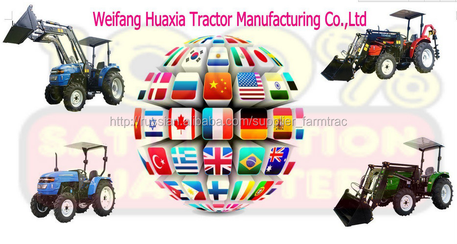 huaxia big tractor for agricultural machinery