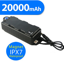 Made in China cargo container line tracking Big battery 20000mAh REMOVABLE Lithium battery