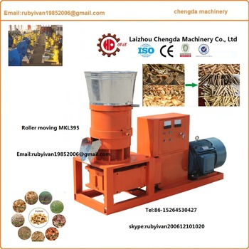 2017 promotion MKL series gear box automatic lubricating wood pellet machine