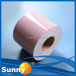 Full color photo paper silk photo paper lucky photo paper
