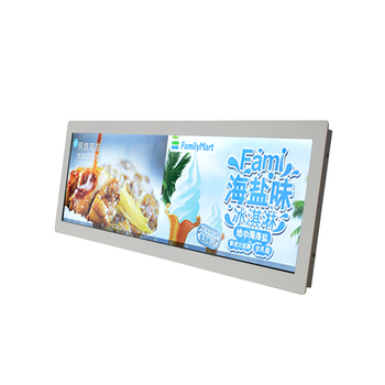 28 Inch Supermarket Stretched Bar LCD Advertising Shelf Display