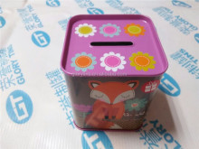 square tin coin bank, square money tin, gift piggy bank