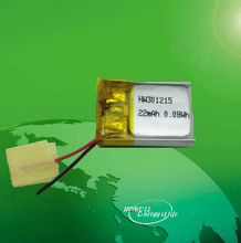 301215 3.7V 22mAh small lithium polymer battery for smart swatch