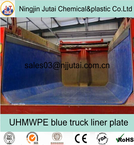Self lubricating colorful UHMWPE truck lining sheet