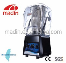 | MD-32SE | Sound Proof Cover Blender | Full Automatic Blender