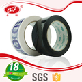 china Bopp adhesive tape manufacturer with machine printing Logo