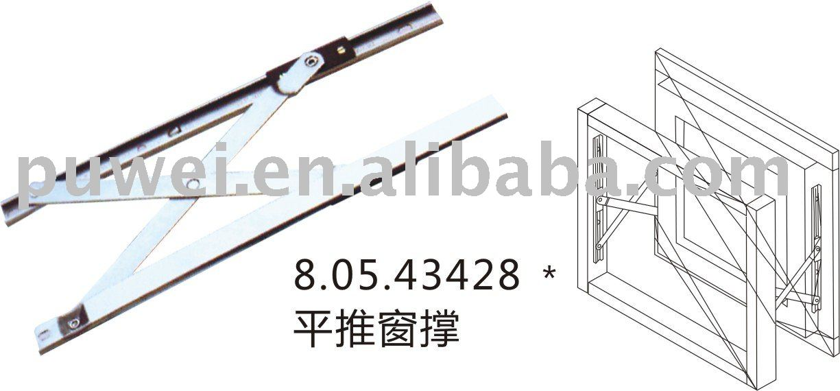 8.05.43429 Casement Push & Pull Window friction hinge