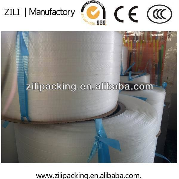 Alibaba PP packing belt packing strip plastic strip roll 8kgs made in China supplier