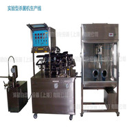 High Quality Multifunctional Disinfection Sterilization dry sterilizer