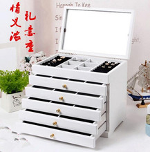 Luxury Custom Jewelry Box Set Multifunctional Jewellery Storage Case Have Mirror Universal Original gift boxes