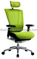 fashion popular style chair office /waiting chair/space running chair