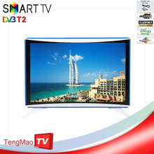 19 INCH FULL HD LED TELEVISION WITH IKON AND AKAI LED TV