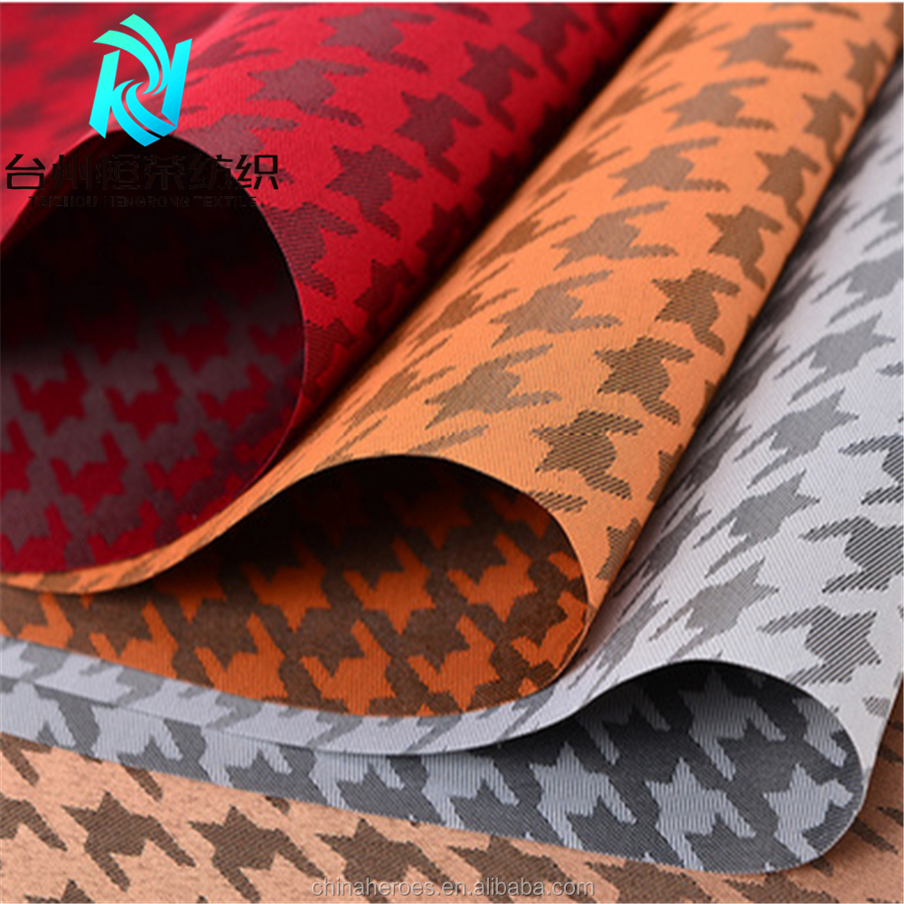600D Houndstooth Swallow gird jacquard 100% polyester with PVC PU Backing Fabric for Luggage bags