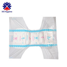 fast delivery adult diaper in bale in bulk from china supplier