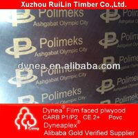 Dynea good quality red oak faced plywood - 2.7mm 3mm 3.2mm 3.6mm 5mm 6mm