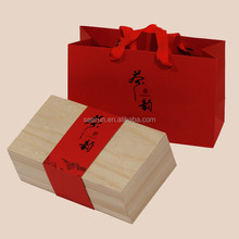 wooden-tea-box.jpg_220x220.jpg