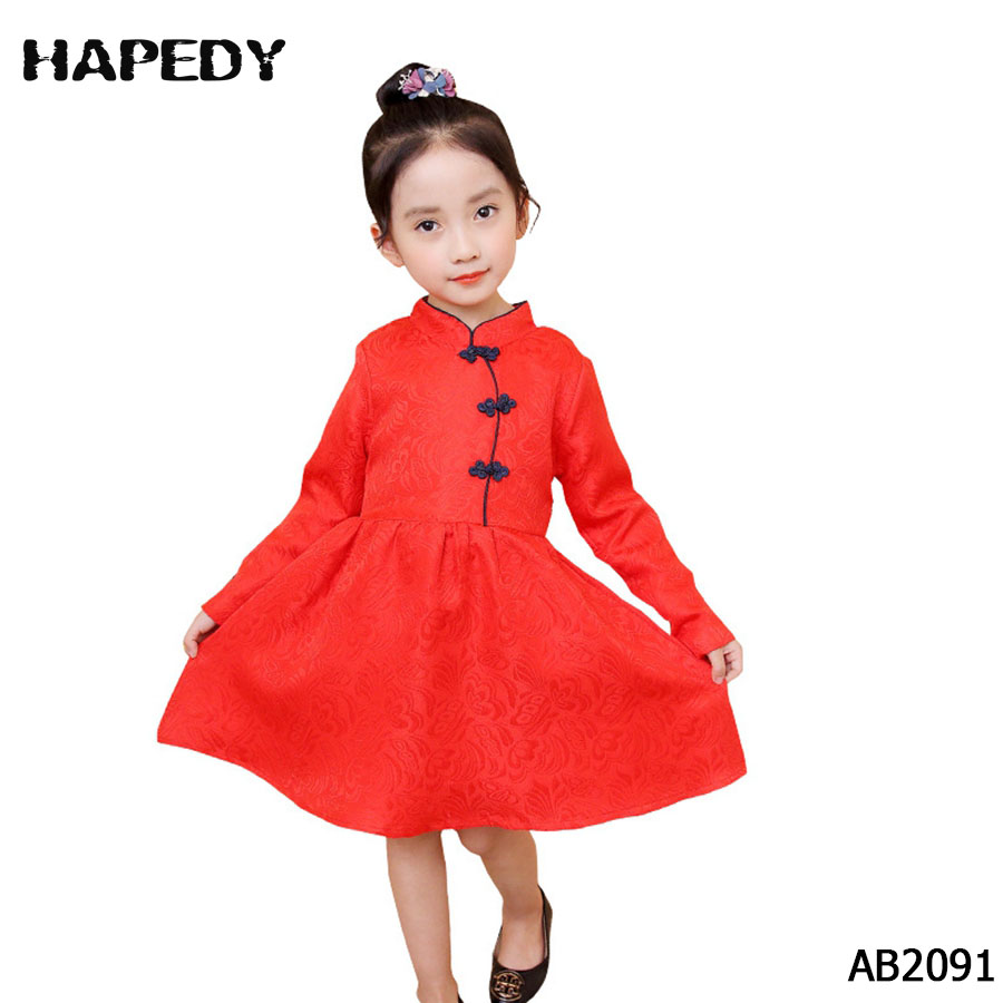 China Style Kids Little Girl Long Sleeve Embroidered Chinese Dress