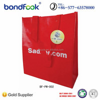 New PP non woven lamination shopping bag