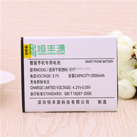 Bottom price! 3.8V 3000mAh battery for Lenovo S930 S939 S938T BL217 mobile phone battery