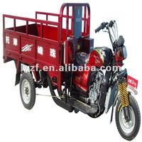 Cargo ZF150ZH WUYANG three wheel motorcycle