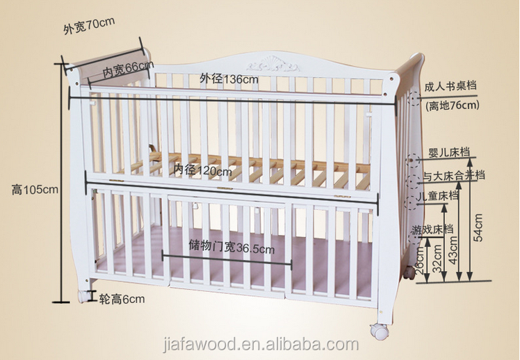 white wood Baby cribs