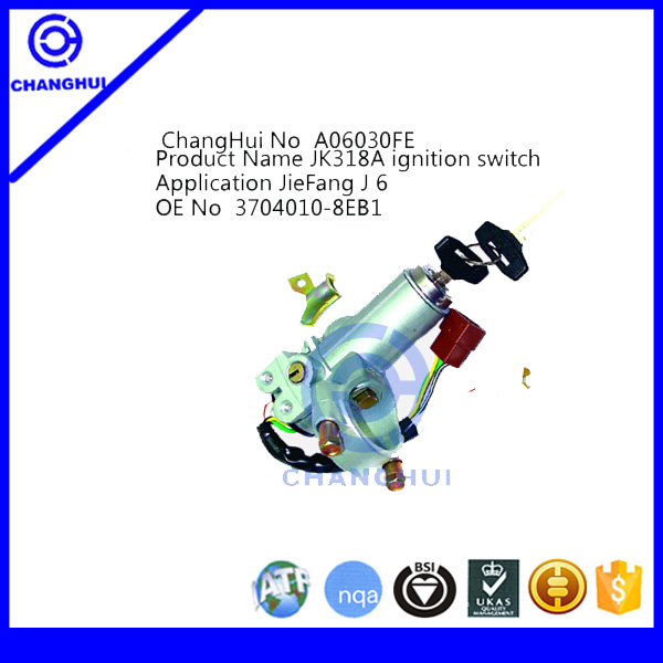 Alibaba China auto ignition switch 3704010-8EB1 JK318 Faw volkswagen