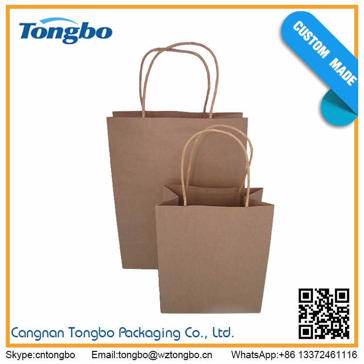 High quality cheap paper bag shopping paper bag