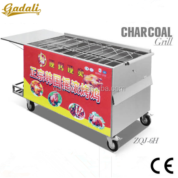 Heavy duty barbecue grill, rotating barbecue bbq grill, smoke free charcoal bbq grill