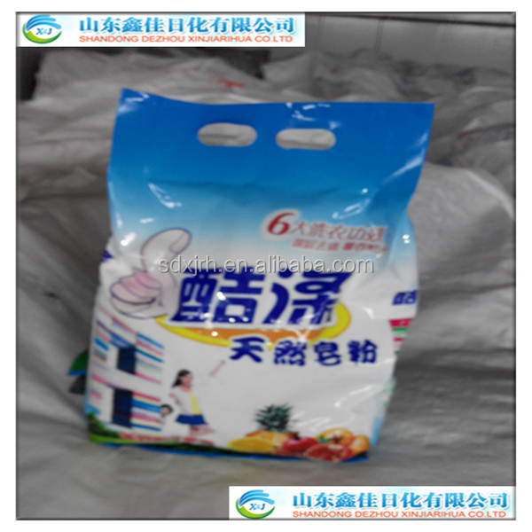 high quality washing colored clothes detergent powder easy cleaning