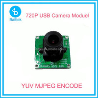 usb security camera 720P micro usb camera module