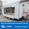 BAOJU FV-60 New model rickshaw food van rolling vintage van mini mobile van for sale