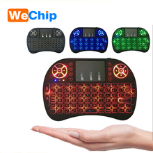 Rii I8 Backlit 2.4GHz Mini Wireless Keyboard with high quality Air fly Mouse toouchpad DPI adjustable function