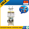SRBX23-2 industrial washing machine motor winding machine