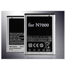 high capacity battery for samsung galaxy note gt-n7000/i9220