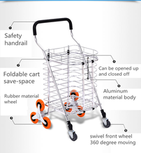 WBD Save labour 120kg 3 wheel can climb stair trolley