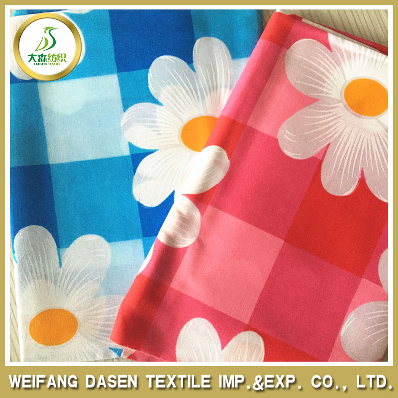 Daisy pattern polyester material microfiber small flower print fabric