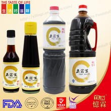 fish sauce first grade seasoning sauce with high quality